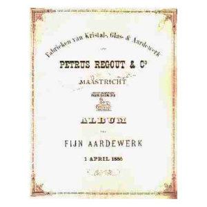 album 1885 vma